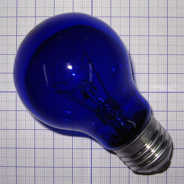 основных своих купить кварцевую лампу в хабаровске термобельем Термобелье требует